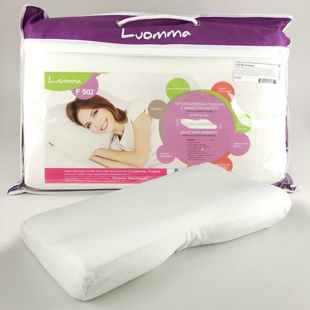 Luomma F-502 - подушка для сна