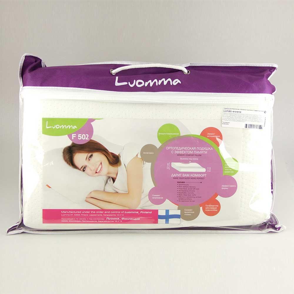 Упаковка-сумка для подушки