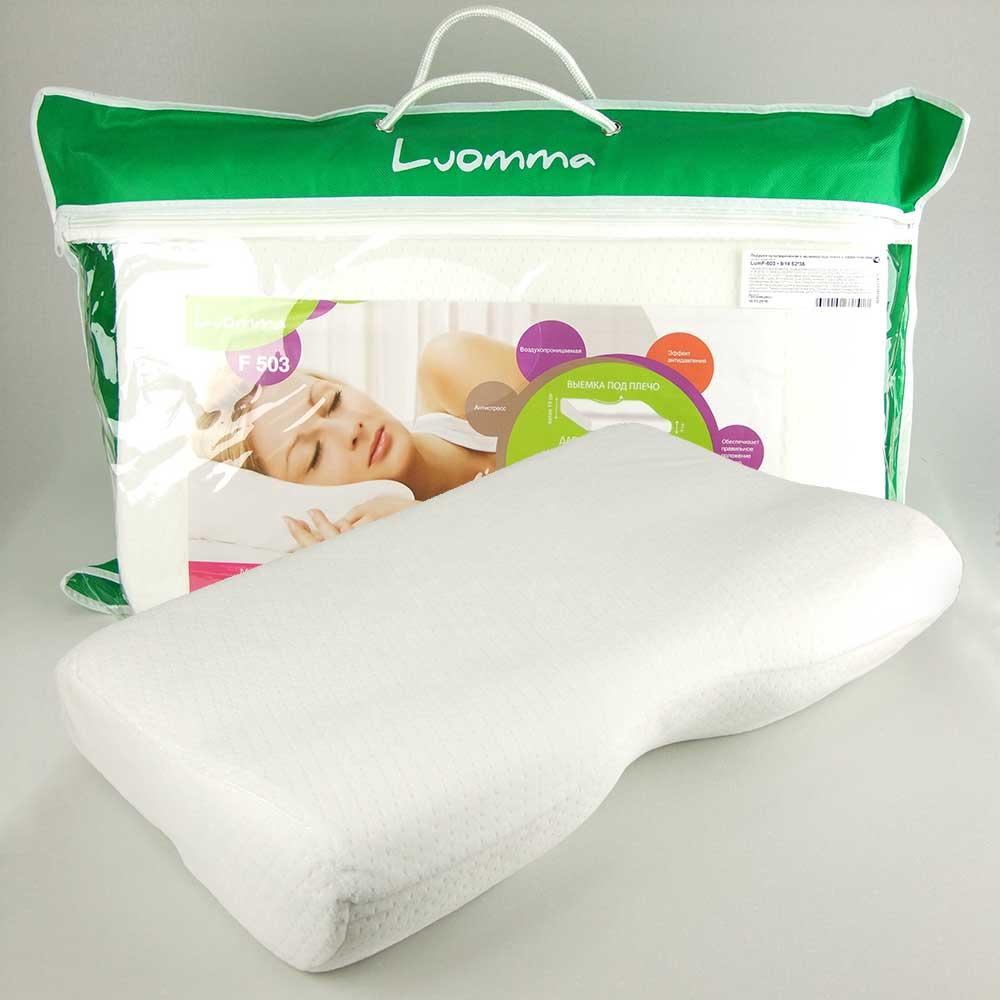 LumF-503 - ортопедическая подушка для сна с эффектом памяти