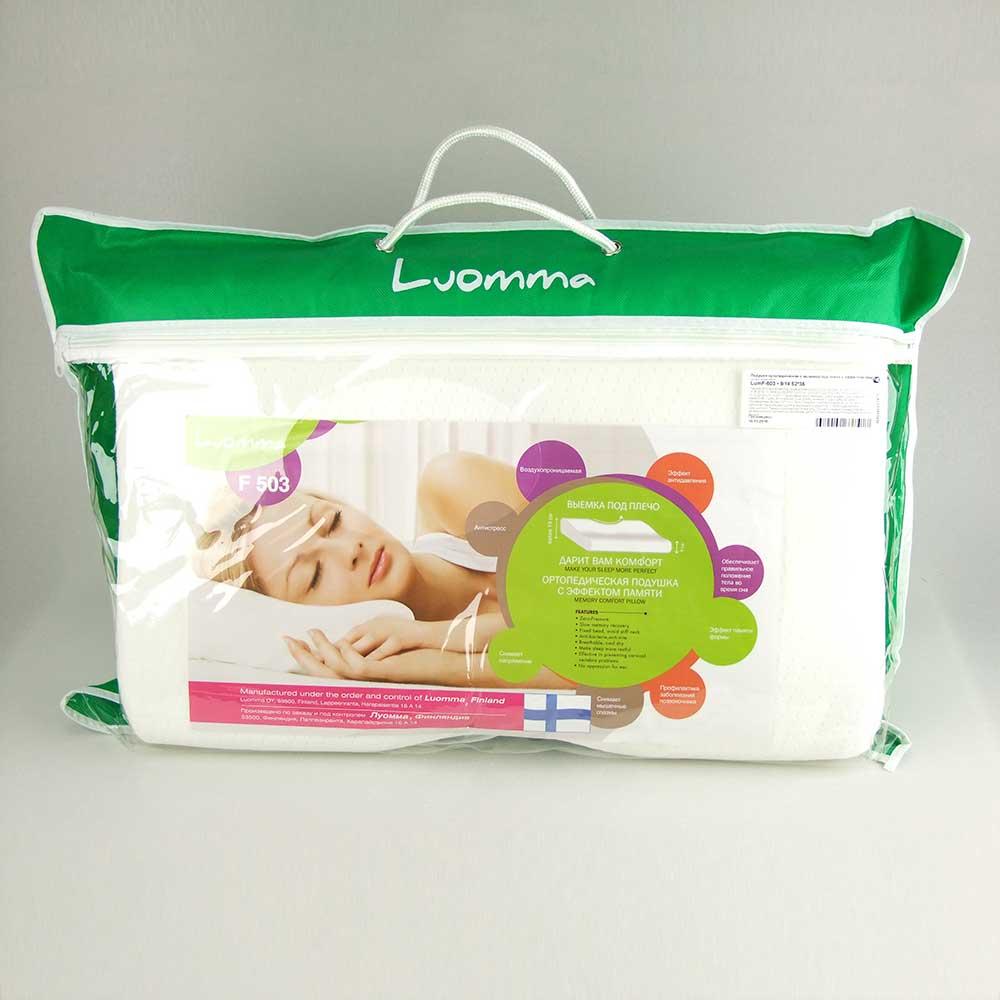 Сумка-упаковки подушки