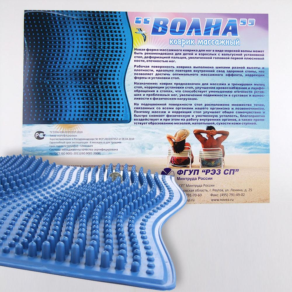 Подробности конструкции ортопедического коврика