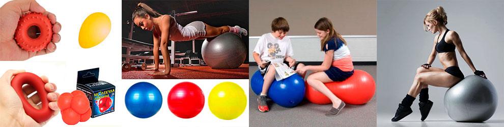 Эспандеры и гимнастические мячи