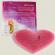 Модель 1301, 1301/1 - подарочный массажный коврик в форме сердца